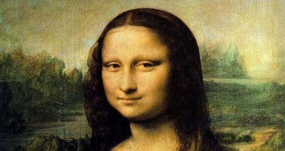Ritratto della Gioconda di Leonardo