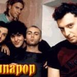 Cesare Cremonini -i Lunapop