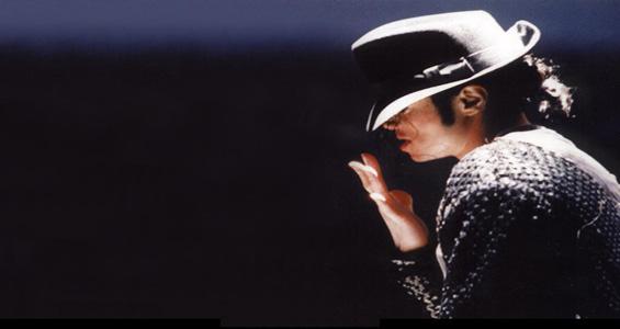 1° Tribute day e Dance Competition - Michael Jackson