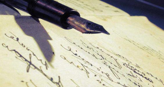 ScriviRimini